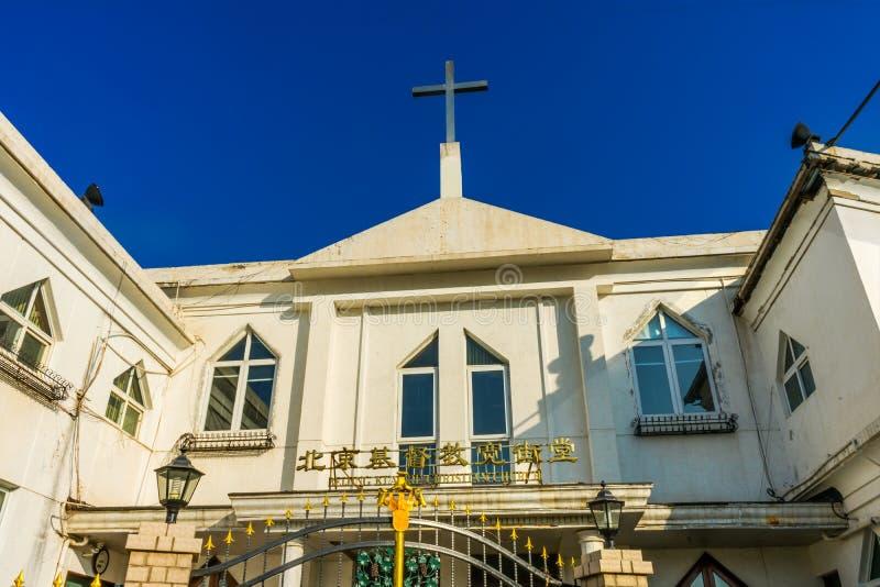 Kuanjie protestant Christian Church Beijing China royaltyfria bilder