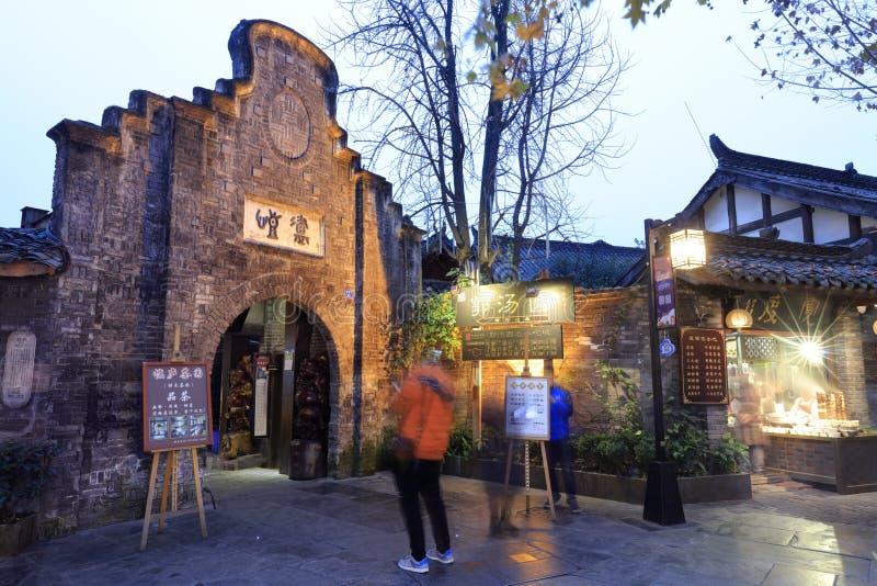 Kuanxiangzi胡同夜视域,多孔黏土rgb 免版税库存照片
