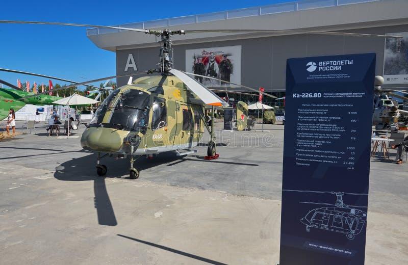 KUBINKA, РОССИЯ, АВГУСТ 24, 2018: Взгляд на русском вертолете Ka-226 80 Kamov для гражданского и военных целей Русское гражданско стоковая фотография rf