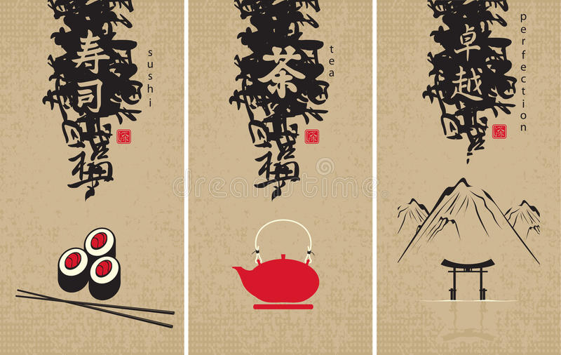 kuchnia japończyk