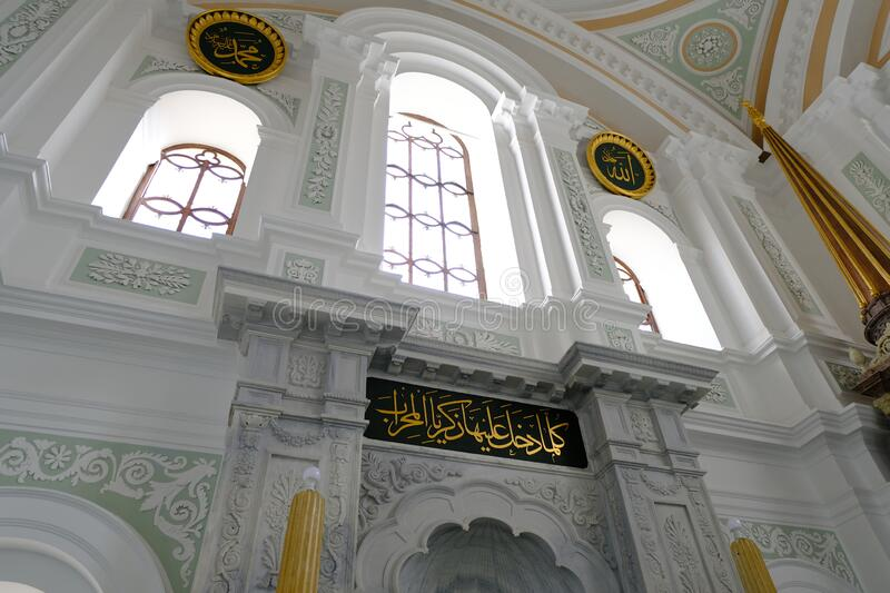 The Kucuk Mecidiye Mosque is an Ottoman mosque in the Besiktas district , Ä°STANBUL TURKEY 02 FEBRUARY 2020.  stock images