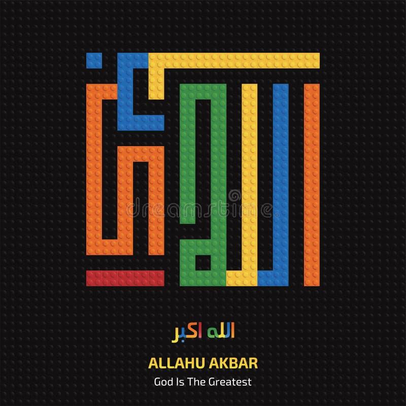 Allahu Akbar royalty free stock photos