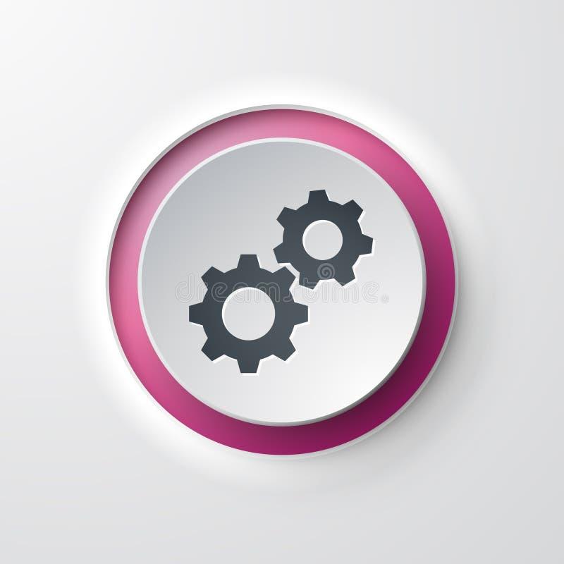 Kugghjul för rengöringsduksymbolstryckknapp stock illustrationer