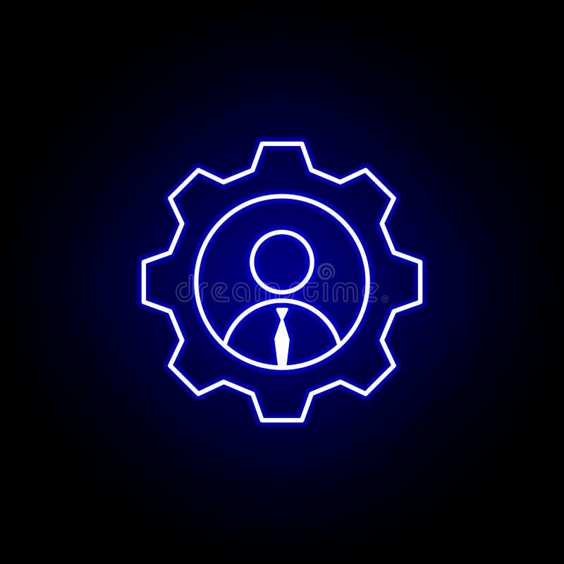 Kugghjul specialist, affärsmansymbol Best?ndsdelar av personalresursillustrationen i neonstilsymbol Tecknet och symboler kan anv? stock illustrationer