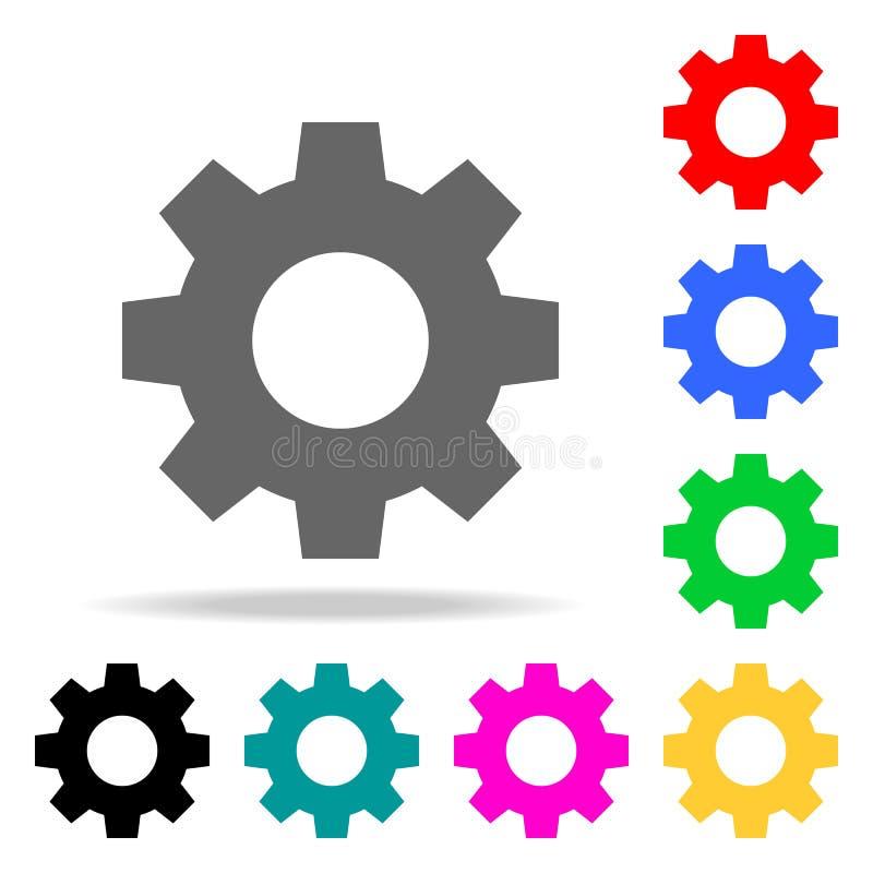 Kugghjulsymboler Beståndsdelar av kulöra symboler för mänsklig rengöringsduk Högvärdig kvalitets- symbol för grafisk design Enkel royaltyfri illustrationer