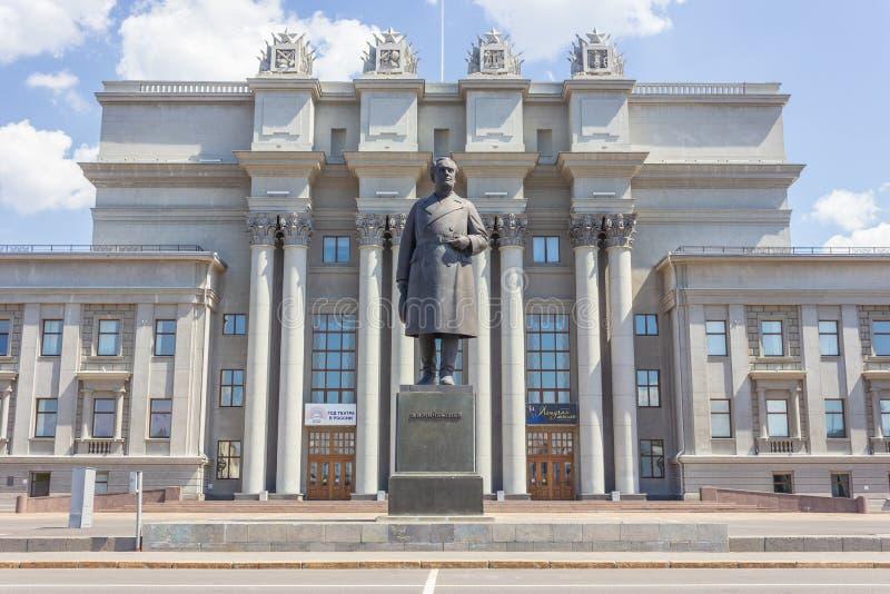 Kuibyshev Square i Samara arkivfoto