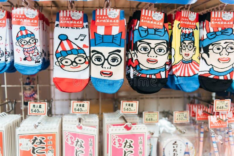 Kuidaore Taro Clown decorou peúgas fotos de stock royalty free