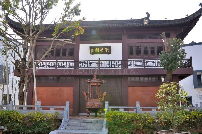 Kuixing Attic royalty free stock photography