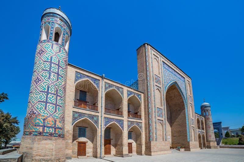 Kukeldash Madrasah,在塔什干,乌兹别克斯坦 免版税库存照片