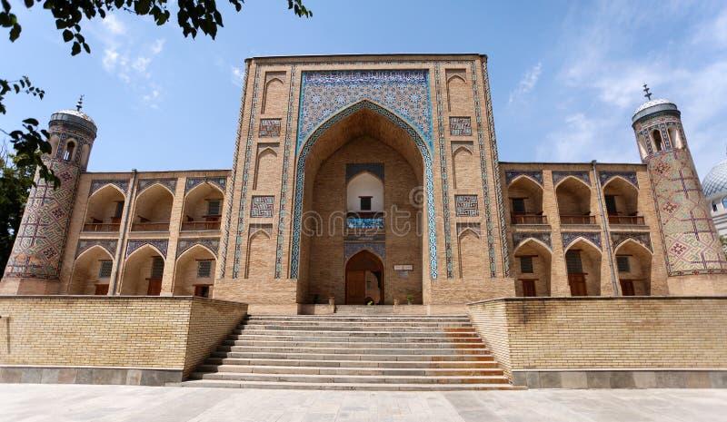 Kukeldash Madrassah - Ташкент стоковое фото
