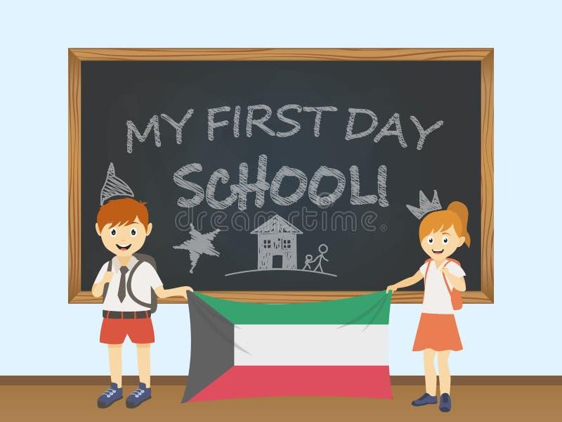 Kulöra le barn, pojke och flicka som rymmer en nationell Kuwait flagga bak en skolförvaltningillustration Vektortecknad filmillus vektor illustrationer