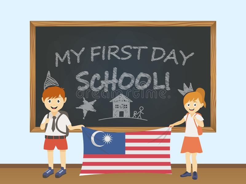 Kulöra le barn, pojke och flicka som rymmer en nationell Malaysia flagga bak en skolförvaltningillustration Vektortecknad filmill royaltyfri illustrationer