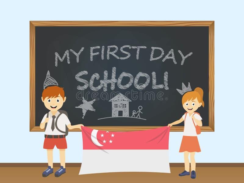 Kulöra le barn, pojke och flicka som rymmer en nationell Singapore flagga bak en skolförvaltningillustration Vektortecknad filmil royaltyfri illustrationer