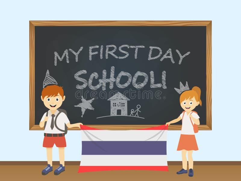 Kulöra le barn, pojke och flicka som rymmer en nationell Thailand flagga bak en skolförvaltningillustration Vektortecknad filmill vektor illustrationer