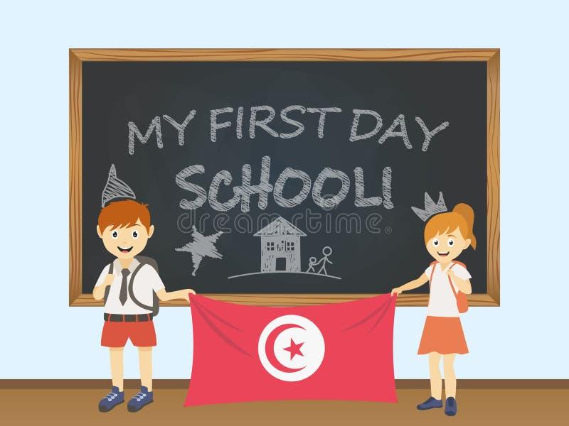 Kulöra le barn, pojke och flicka som rymmer en nationell Tunisien flagga bak en skolförvaltningillustration Vektortecknad filmill stock illustrationer