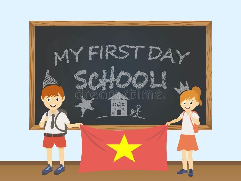 Kulöra le barn, pojke och flicka som rymmer en nationell Vietnam flagga bak en skolförvaltningillustration Vektortecknad filmillu vektor illustrationer