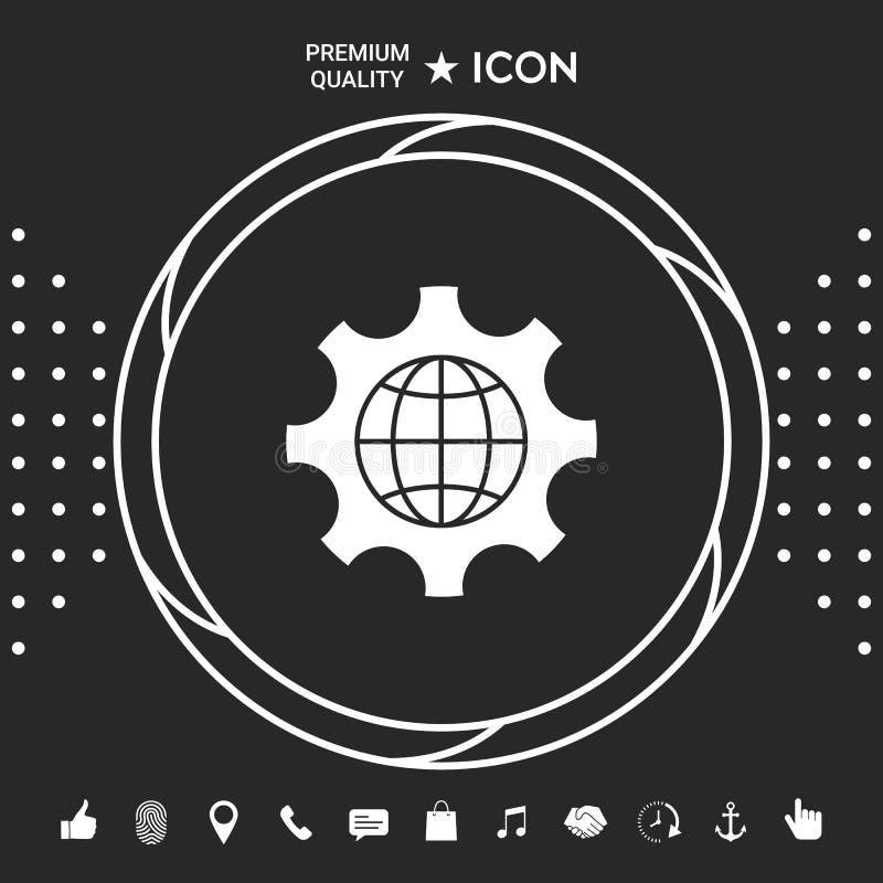 Kula ziemska ziemia wśrodku cog lub przekładni, ustawia parametry, Globalna opci ikona Graficzni elementy dla twój designt ilustracja wektor