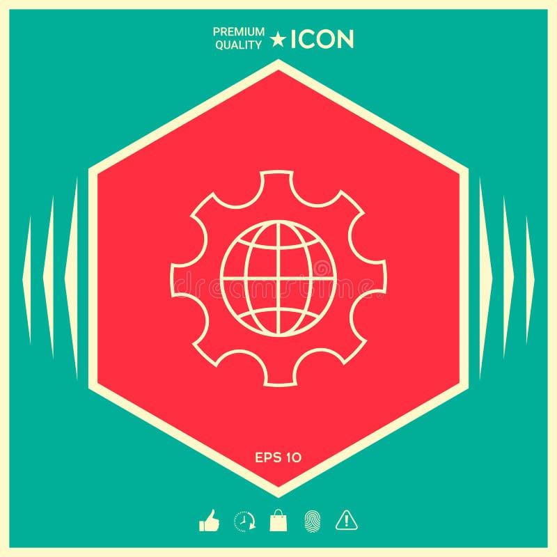Kula ziemska ziemia wśrodku cog lub przekładni, ustawia parametry, Globalne opcje - kreskowa ikona ilustracja wektor