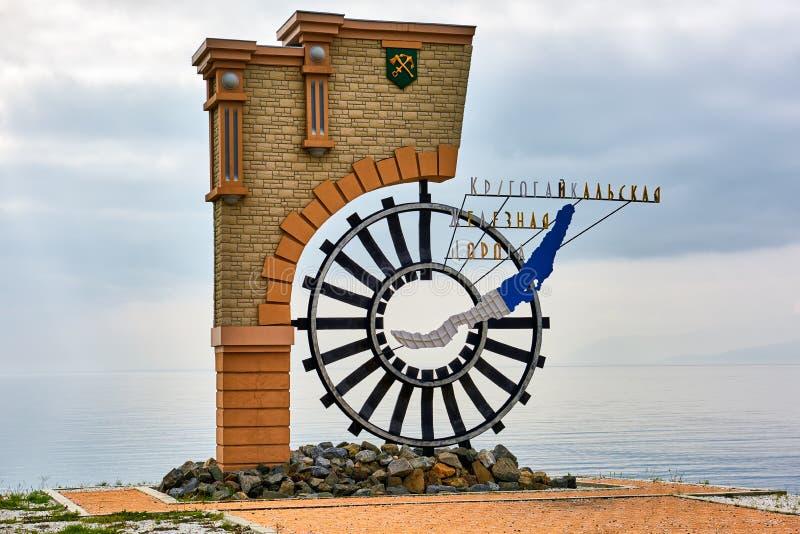 KULTUK, IRKUTSK-REGION, RUSSLAND - Juli, 31 2016: Monument markiert Ende von Circum-Baikal-Eisenbahn Gefunden auf Ufer nahe Wasse stockfotos