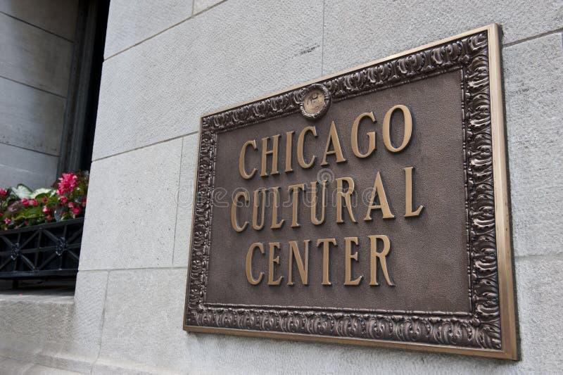 kulturalny centrum Chicago zdjęcie royalty free