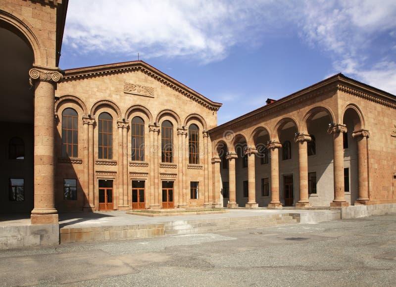 Kulturelle Mitte Komitas in Vagharshapat armenien lizenzfreie stockfotos