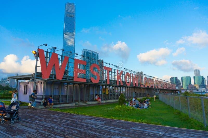 Kulturelles Mittel- West-KowloonHONG KONG lizenzfreies stockbild