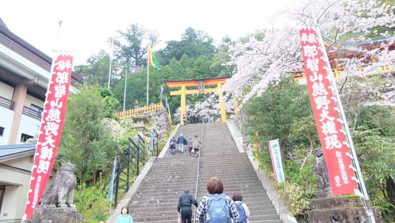 Kumano Kodo, Japan stockfotos