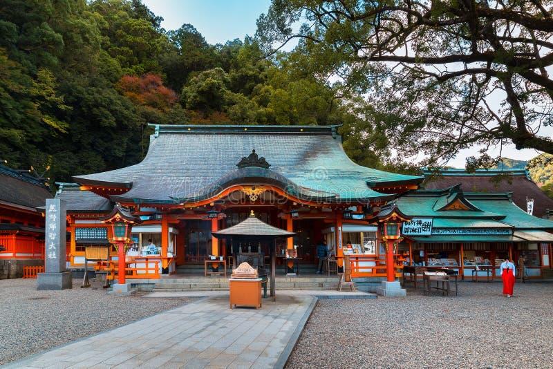 Kumano Nachi Taisha Grand Shrine dans Wakayama, Japon photographie stock libre de droits