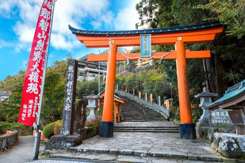 Kumano Nachi Taisha Grand Shrine em Wakayama fotos de stock