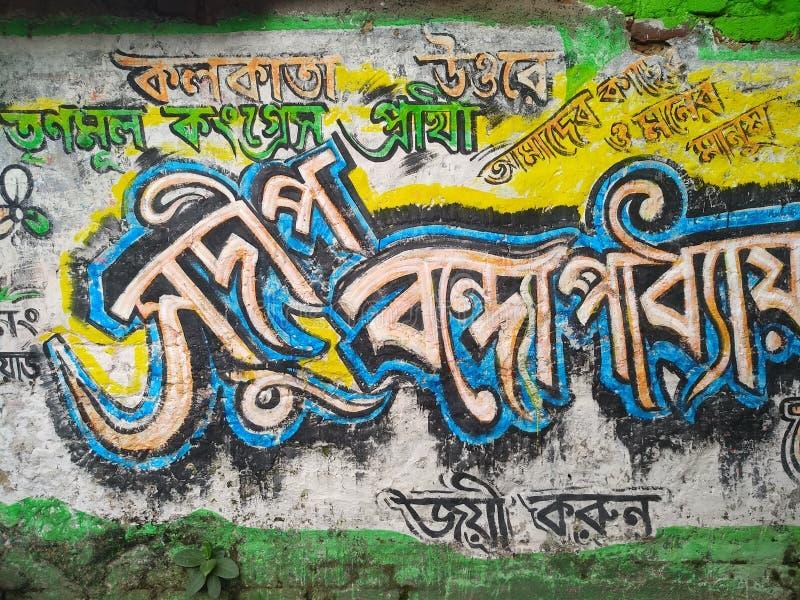 Kumortuli where major art and craft making happens for Daserra festival in kolkata. Kumortuli is officially known as porters quarter in Kolkata, where thousands stock photo