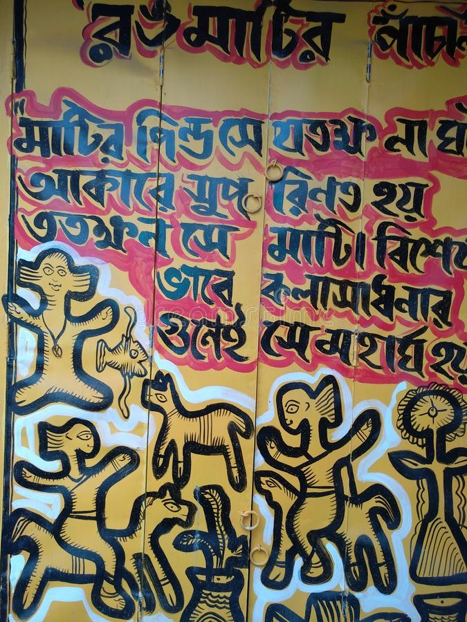 Kumortuli where major art and craft making happens for Daserra festival in kolkata. Kumortuli is officially known as porters quarter in Kolkata, where thousands royalty free stock photo