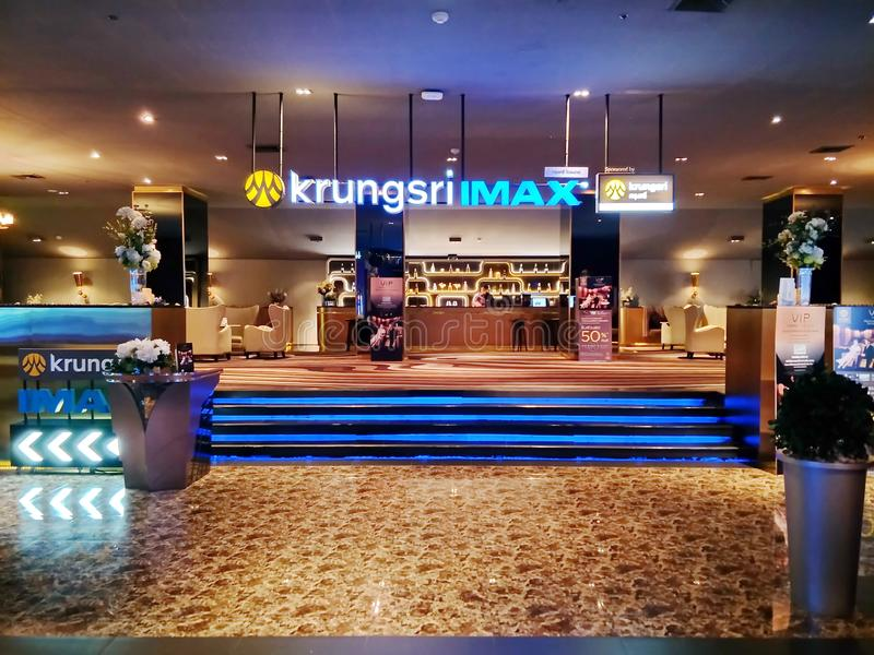 Kundenaufenthaltsraum von Kino Krung Sri IMAX lizenzfreie stockbilder