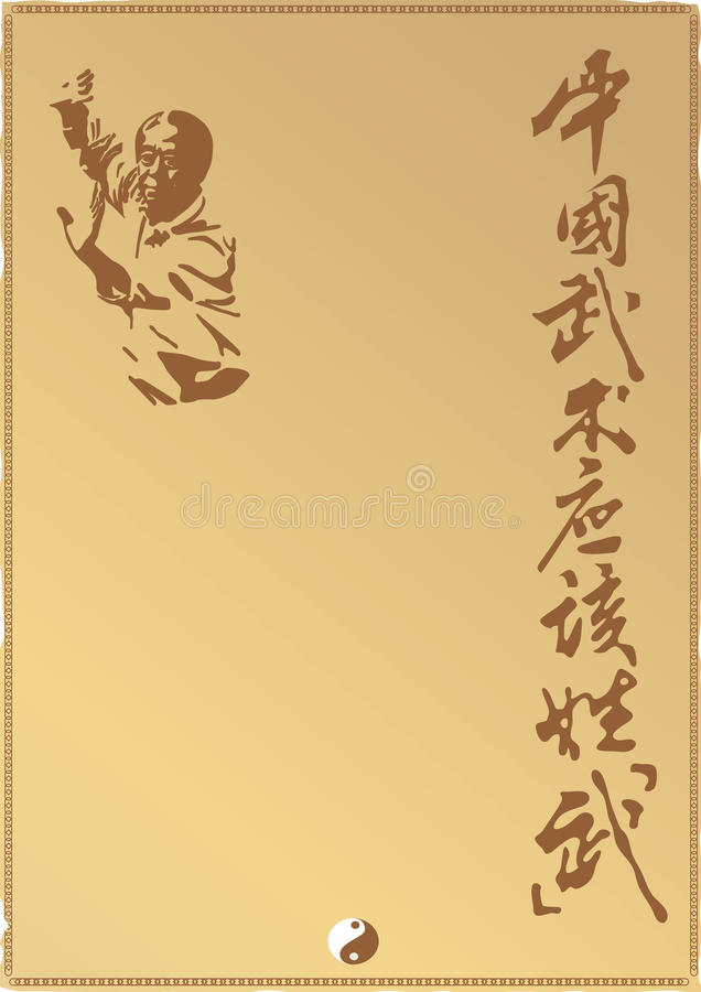 Download Kung Fu stock vector. Image of softness, harmony, leaf - 23241928