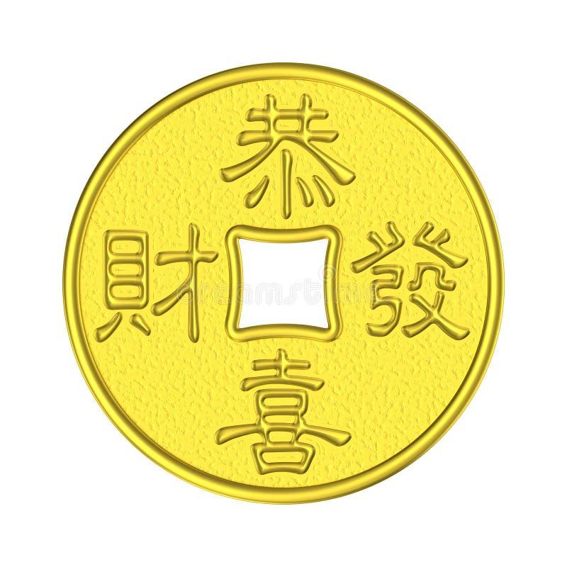 Kung Hei Choy Gruba złocista moneta dla nowego roku ilustracji