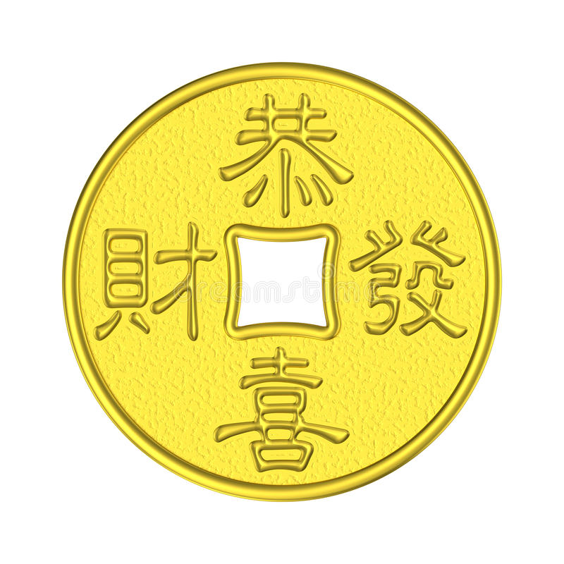 kung hei choy gold coin for new year stock photo image of