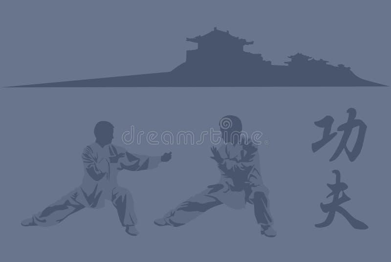 kungfu royalty-vrije illustratie