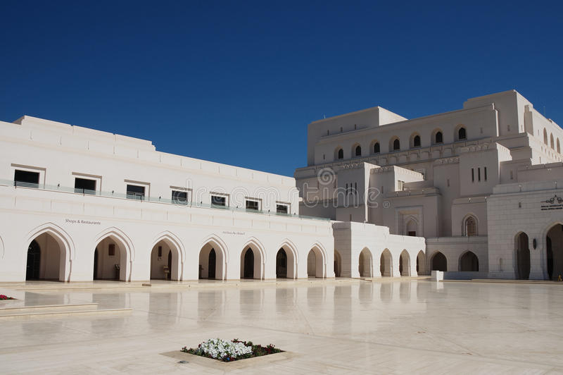 Kunglig operahus Muscat arkivbilder