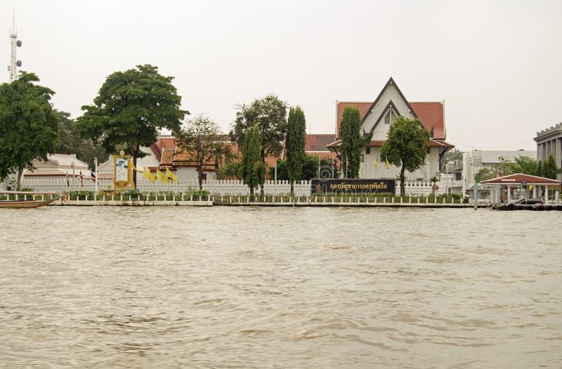 Kungliga thailändska marinhögkvarter royaltyfria foton