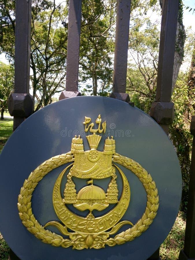 Kungligt emblem av den Brunei sultan arkivbilder