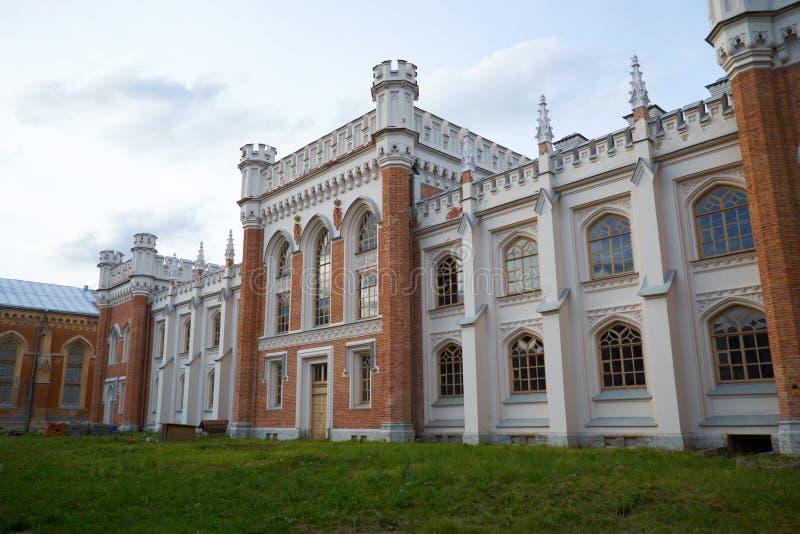 Kungligt stall i Peterhof petersburg arkivfoto
