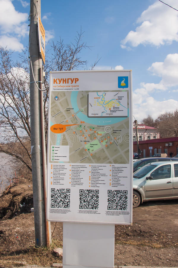 Kungur Russia April 162016 City Map With Street Names Editorial