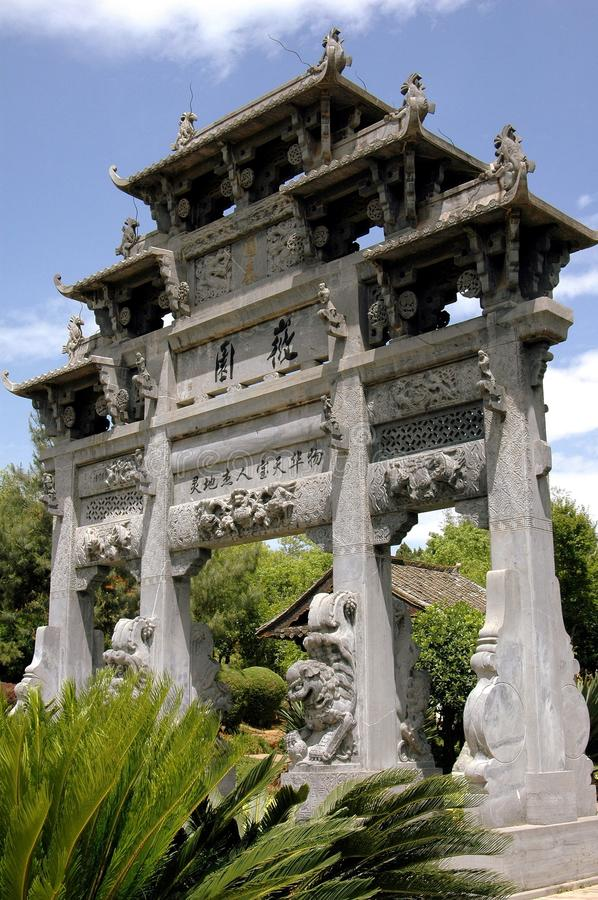 Kunming, China: Hui Garden Gate. The ornately carved great entrance gate at the Hui Garden from Anhui Province at the World Horti-Expo Garden in Kunming, China ( stock photo
