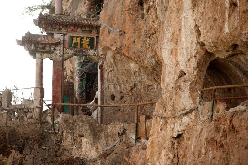 Kunming Dragon Gate imagen de archivo libre de regalías