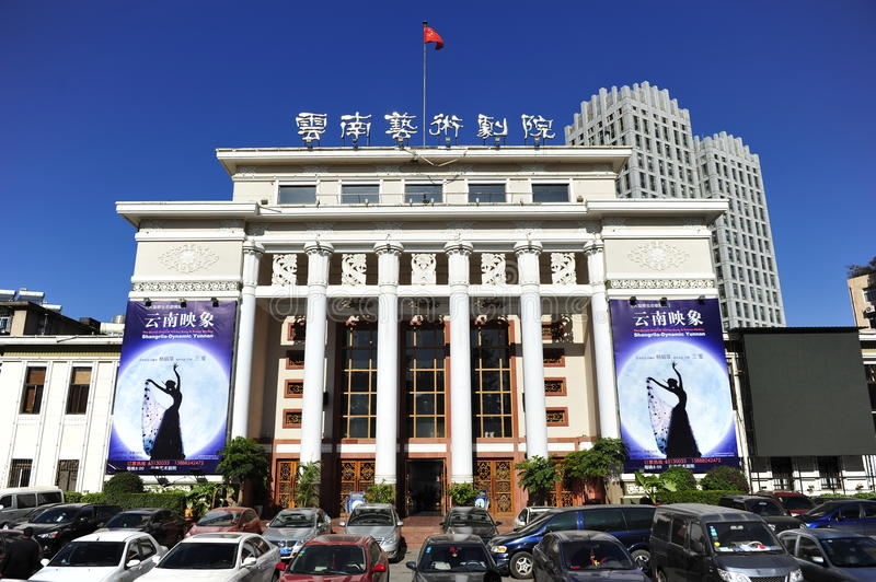 Kunming Theater. Theater building in Kunming, province Yunnan, China. Photo taken at the 5th January, 2013 royalty free stock photos