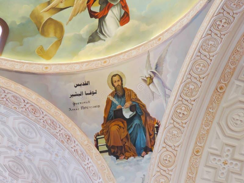 Kunst van St Mina Cathedral stock afbeeldingen