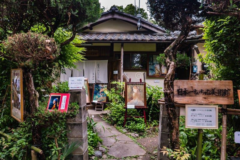 Kunstgalerie en theehuis bij Bamboebos van Arashiyama stock afbeeldingen