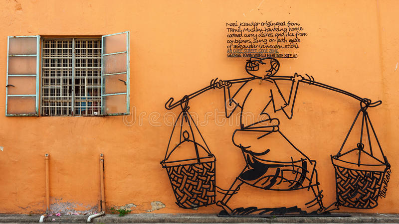 Kunstgegenstandstraßen-Lebensmittelverkäufer in Georgetown Penang lizenzfreies stockbild