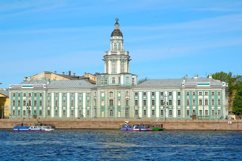 Kunstkamera museum, Saint Petersburg. Russia stock image