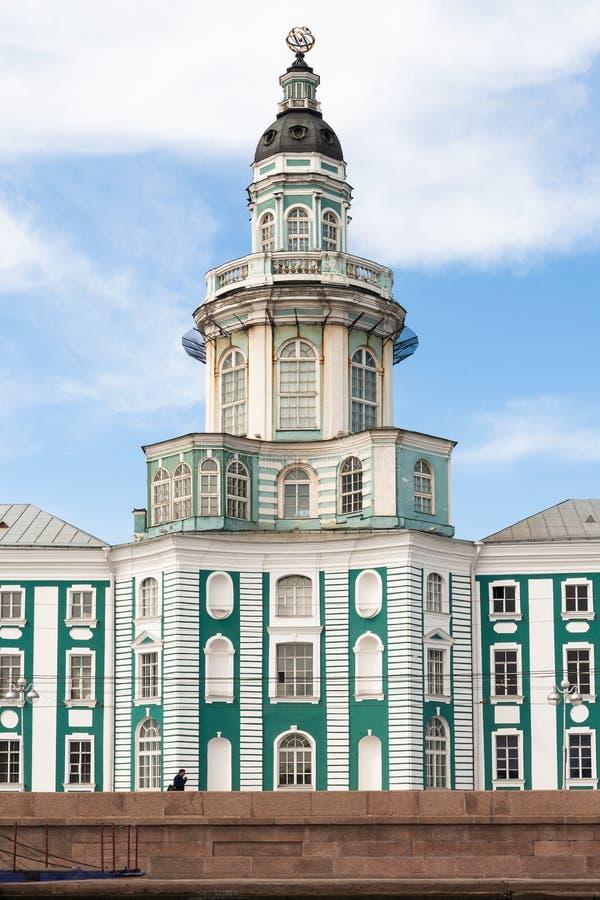 Kunstkameramuseum, heilige-Petersburg, Rusland stock foto's