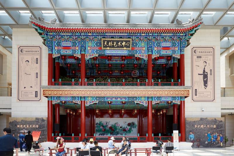 Kunstmitte Pekings Tianqiao stockfoto